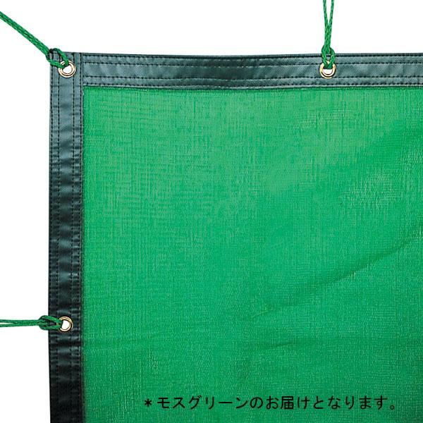 防風ネット (遮光ネット/モスグリーン) D-6900MG (JS199493)【送料区分:F-1】