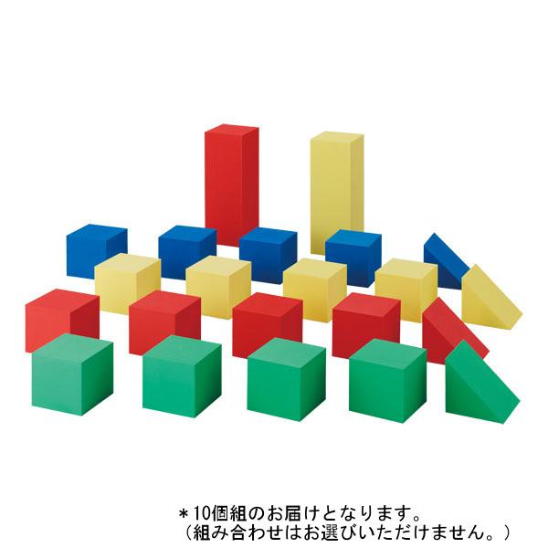 エバプレイブロックB 10個組 (JS199569/D-7156)【QBI35】