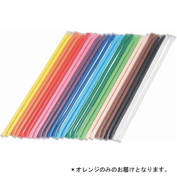 2020新作 アーテック 蔵 カラー砂 100g オレンジ QCB27 '013367 AC206810