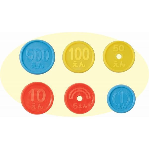 知育おもちゃ 勉強教材 アーテック おかねセット QCB27 格安店 AC207712 蔵 '007961