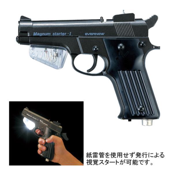 マグナムスターター1 (JS220865/EGA231)【QCA04】