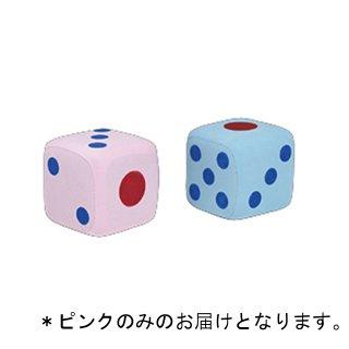 ソフトジャンボサイコロ ピンク (JS220985/B-2489P)【QBI25】