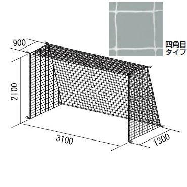 フットサル・ハンドゴールネット (JS221029/B-2562)
