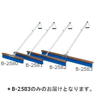 コートブラシNAH180 B-2583 (JS221051) 送料ランク【39】 【トーエイライト】