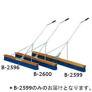 サンドブラシNA120SA B-2599 (JS221067) 送料ランク【39】 【トーエイライト】【QBI47】