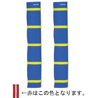 TOEI LIGHT(トーエイライト) バレーポールカバーSW 赤B-3047R 特殊送料:ランク【10】【TOL】【QCA04】