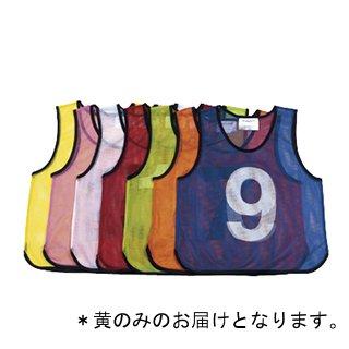 メッシュベストNo.1~10 黄 (JS221134/B-3254Y)【QBI35】