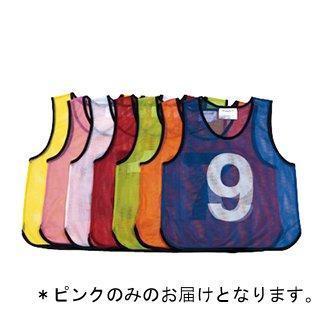 メッシュベストジュニアNo.1~10 ピンク (JS221136/B-3256P)