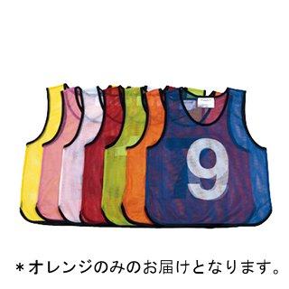 メッシュベストジュニアNo.1~10 オレンジ (JS221138/B-3256V)【QCA04】