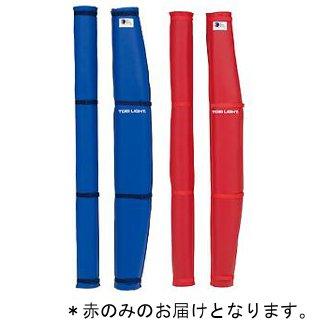バレーポールカバーDX 赤 B-3481R (JS221174) 送料ランク【39】 【トーエイライト】【QBI35】