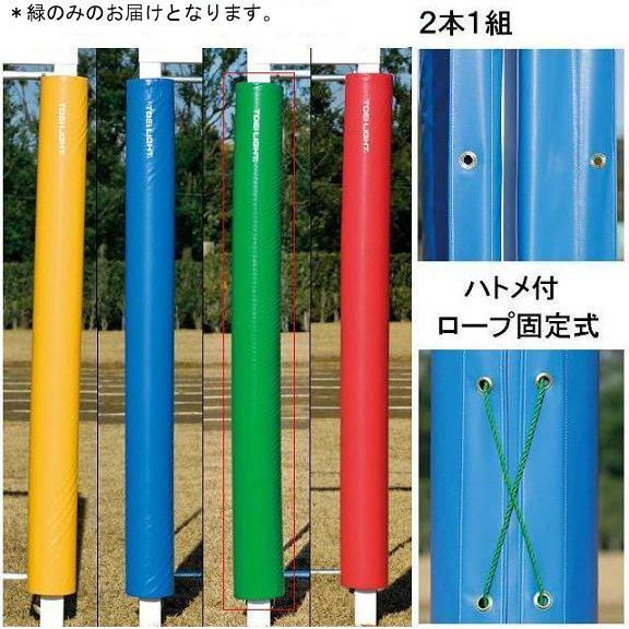 ゴール用防護マット6080 緑 B-3752G (JS221244) 送料ランク【39】 【トーエイライト】