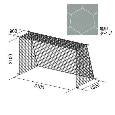 フットサル・ハンドゴールネット (JS221254/B-3771)