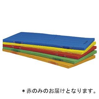 エコカラーノンスリップマット90×180×5cm 赤 T-1114R (JS221342)【送料区分:7】