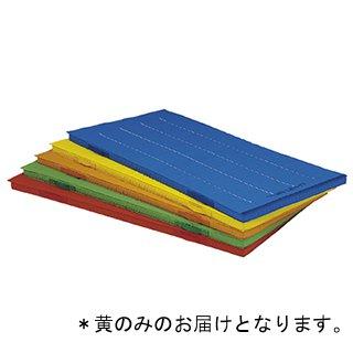 エコカラーノンスリップ連結式マット90×180×5cm 黄 T-1118Y (JS221360)【送料区分:7】