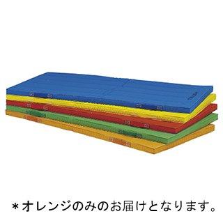 エコカラーノンスリップコンビマット120×240×5cm オレンジ T-1184V (JS221400)【送料区分:9】