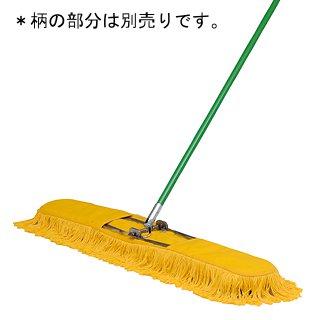 ホールモップ120T-1210 特殊送料:ランク【39】【TOL】