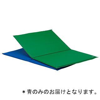 鉄棒用下敷マットST90 青 T-1219B (JS221460)【送料区分:7】