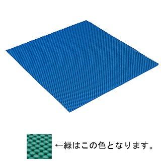 スターバイオマット 緑 T-1307G (JS221577)【送料区分:40】