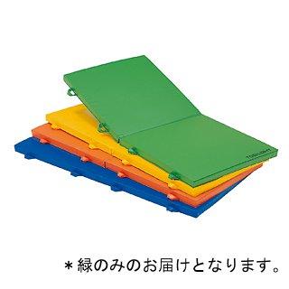 屋外用マットF 緑 T-1309G (JS221580)【送料区分:7】【QBI35】