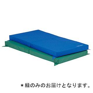 鉄棒用下敷マットSE90 緑 T-1313G (JS221587)【送料区分:9】
