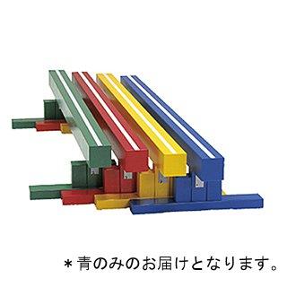 平均台300 青 T-2200B (JS221648)【送料区分:8】