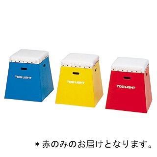 入門用跳び箱50 赤 T-2267R (JS221656)【送料区分:5】