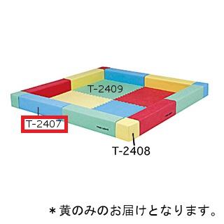 プレイランドブロック 黄 T-2407Y (JS221678)【送料区分:7】【QBI35】