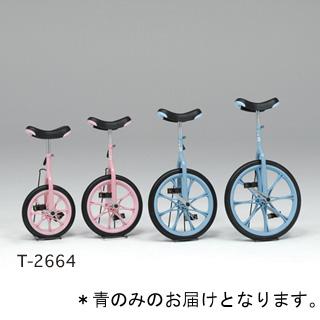 ノーパンク一輪車14 青 (JS221726/T-2664B)