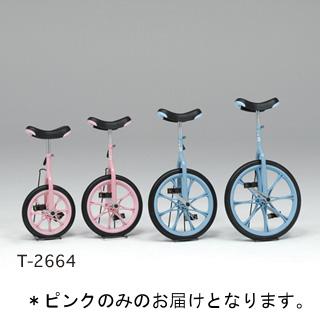 ノーパンク一輪車14 ピンク (JS221727/T-2664P)