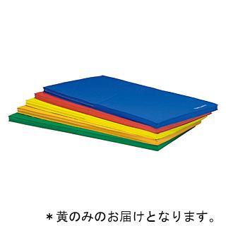 スポーツ軽量マット120 黄 (120×240×5cm)T-2807Y 特殊送料:ランク【10】【TOL】【QCA04】