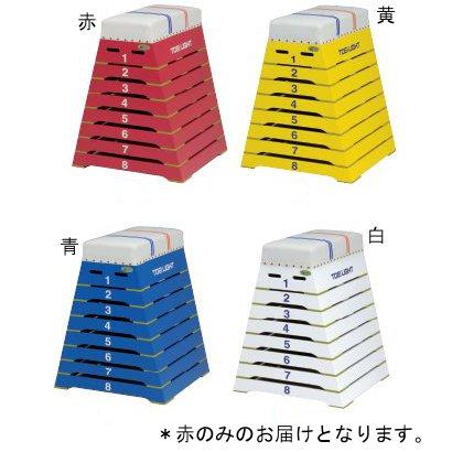 カラー跳び箱8段 赤 T-2808R (JS221800)【送料区分:13】