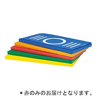 ステップケンパ指示マークマット 赤 (60×120×5cm) T-2819R (JS221813)【送料区分:6】【QBI35】
