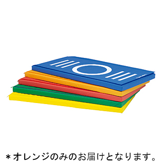 ステップケンパ指示マークマット オレンジ (60×120×5cm)T-2819V 特殊送料:ランク【39】【TOL】【QCA04】