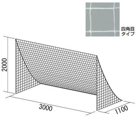 ミニサッカー用L型ネット 白 (TOL229707/B-6118W)