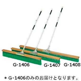 コートブラシN120-R G-1406 (TOL230731) 送料ランク【39】 【トーエイライト】【QBI47】