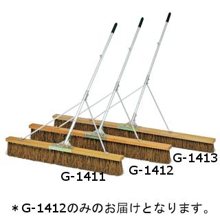 コートブラシS150S-H G-1412 (TOL230735) 送料ランク【39】 【トーエイライト】【QBI35】