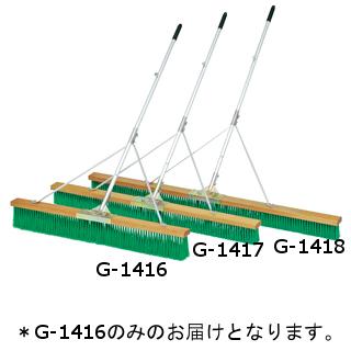 【法人限定】 トーエイライト コートブラシN120S G-1416 特殊送料【ランク:39】 【TOL】 【QCA25】