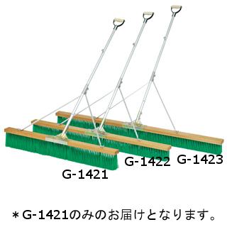 コートブラシN120S-G G-1421 (TOL230740) 送料ランク【39】 【トーエイライト】