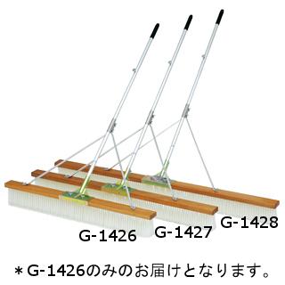 【法人限定】 トーエイライト コートブラシNW120S G-1426 特殊送料【ランク:39】 【TOL】 【QCA04】