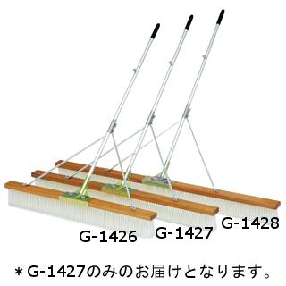 【法人限定】 トーエイライト コートブラシNW150S G-1427 特殊送料【ランク:39】 【TOL】 【QCA04】