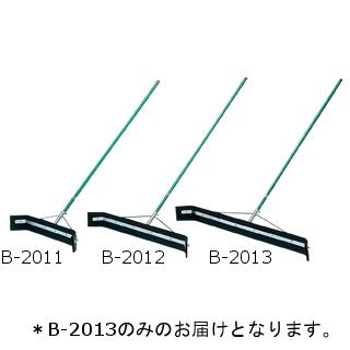 ドライヤー150 B-2013 (TOL230794)【送料区分:9】