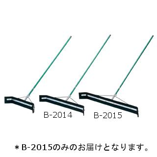 ドライヤー150C B-2015 (TOL230796)【送料区分:9】