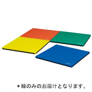 プレイランドマット90×90 緑 T-2799G (TOL230989)【送料区分:7】【QBI35】