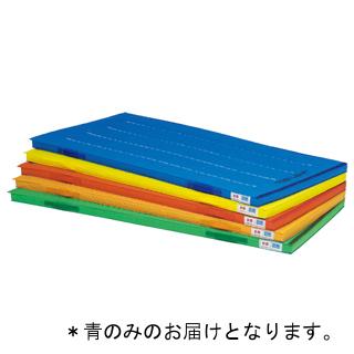 抗菌エコカラー合成スポンジマット 5cm厚・連結式・ノンスリップ(90×180×5cm) 青 T-2852B (TOL230994)【送料区分:7】【QBI35】