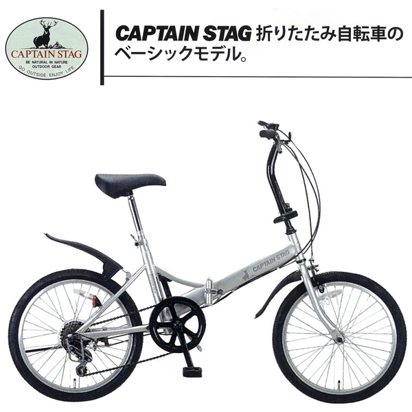 フォークFDB206(シルバー) (AP231255/YG-0208)【 YG-208 】【折りたたみ自転車】