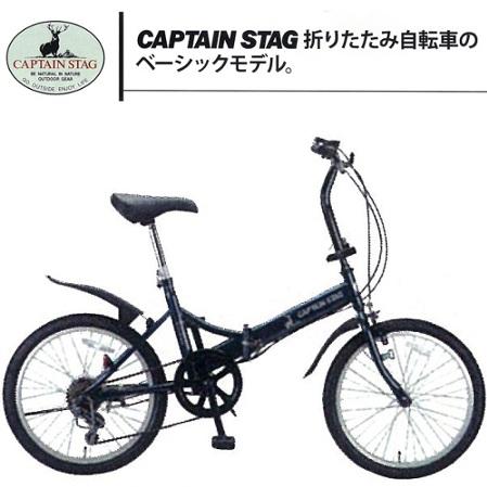 フォークFDB206(ダークグリーン) (AP231256/YG-0209)【 YG-209 】【折りたたみ自転車】【QBI35】