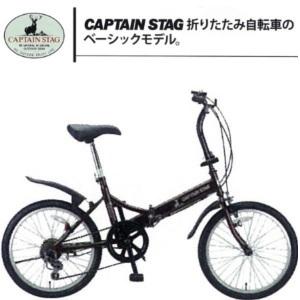 フォークFDB206(ダークレッド) (AP231257/YG-0210)【 YG-210 】【折りたたみ自転車】【QBI35】