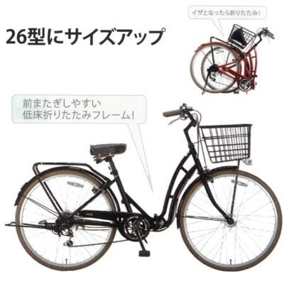バレイFDB266(ブラック)【 YG-216 】 (AP231259/YG-0216)【折りたたみ自転車】