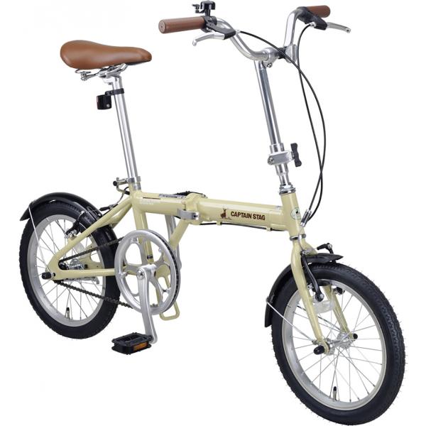 AL-FDB161(ラテ)【 YG-229 】 (AP231261/YG-0229)【折りたたみ自転車】【QCA04】