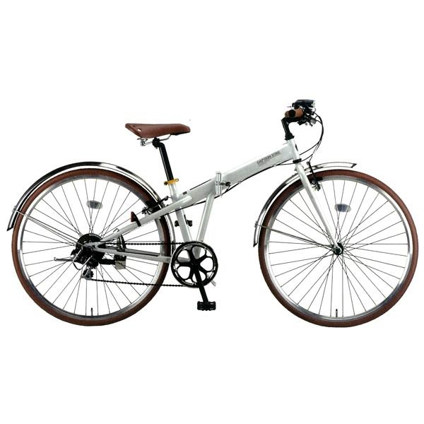 ブラッシュアップFDB7007BAA(パールホワイト)【 YG-211 】 (AP231273/YG-0211)【折りたたみ自転車】